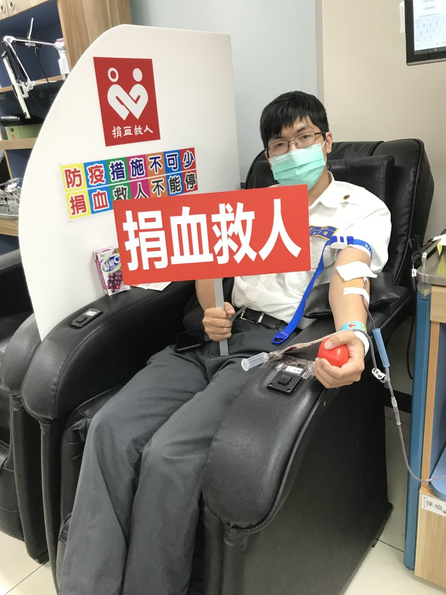 替代役男捐血
