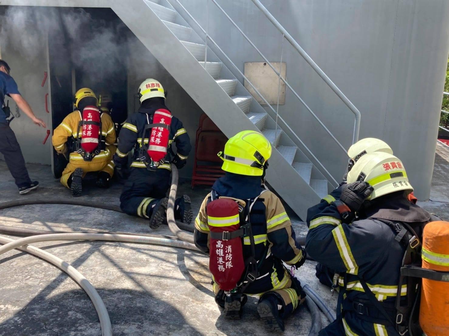 船舶火災搶救