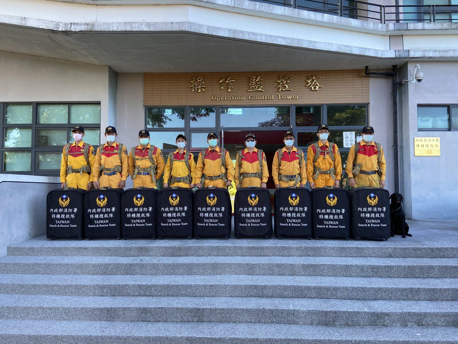 消防署特種搜救隊整裝待發