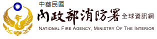 National Fire Agency logo